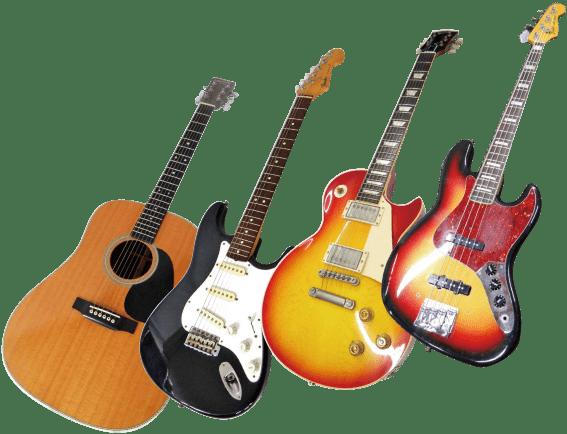 ギター 買取
