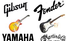 ギターはいくらで売れる?メーカー別買取相場解説