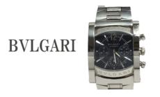 ブルガリの腕時計は高価買取されやすい!