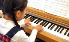 年齢・男女別に人気の楽器の習い事ランキング