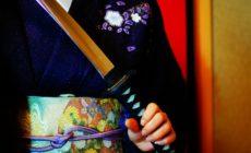 どの呼び名が正解?刀剣の銘と号の意味を知ろう!