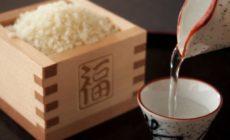 日本酒の買取相場は驚くほど高値がつく