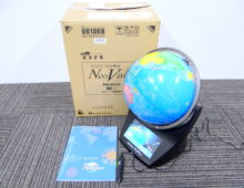 シャベル地球儀 PG-NV15