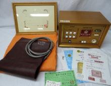 パワーヘルス PH-14000B