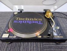 Technics SL-1200 Limited