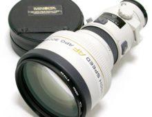 MINOLTA AF APO 300mm 2.8