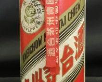 茅台酒(マオタイシュ)中国酒