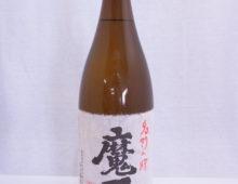 魔王 1800ml