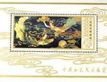 工芸美術 切手 小型シート