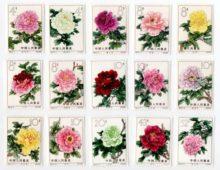 牡丹シリーズ 切手