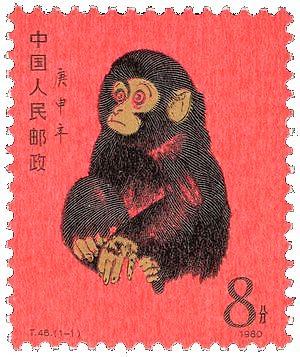 中国切手買取実績_レア切手の赤猿