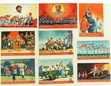革命的な現代京劇 9種類